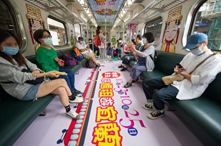 蘭陽媽祖文化節 彩繪列車啟航亮相3