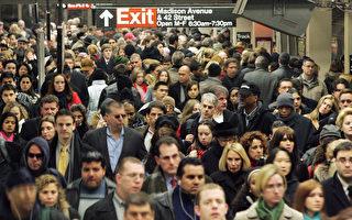 新調查:一半富人計劃離開紐約市