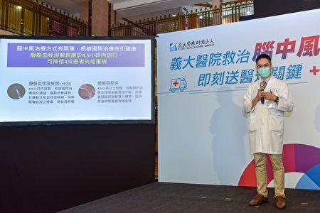義大醫院腦中風中心謝孟倉主任說明,4.5小時內使用靜脈血栓溶解劑治療,有助降低4成失能風險。