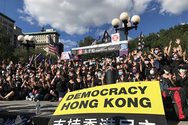 紐約聯合廣場悼念香港8·31事件