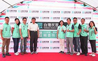 建立品牌招募人才 賴香伶成立新竹服務處