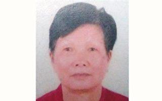 广州八旬法轮功学员林作英被非法判刑