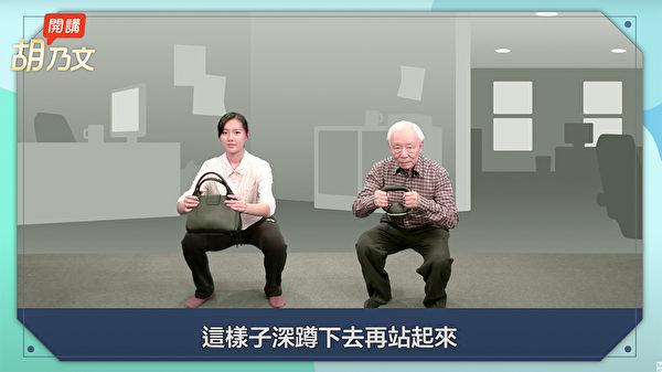 改善下半身松垮的动作之一:深蹲。(胡乃文开讲提供)
