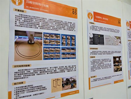 文化部文化資產學院「2020人才培育計畫成果展」,25日在文化資產局園區登場。