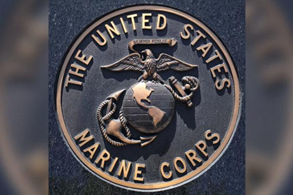 美國最長壽海軍陸戰隊員 喜慶107歲生日