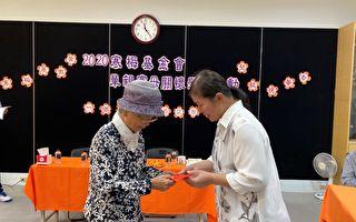 陈杨丽蓉女士云嘉南送爱  扶持528个单亲妈妈