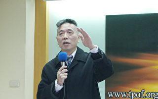 台湾配合国际反中共渗透 学者估管制3类业者