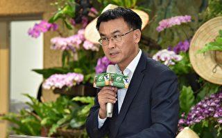 开放莱剂进口 台农委会澄清:不实消息