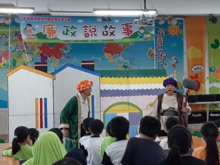 小茶壶儿童剧团至乡内义仁国小办理廉洁教育校园宣导巡回活动。