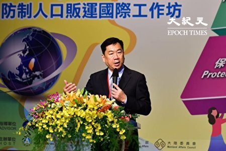 內政部政務次長陳宗彥表示,我國已連續11年獲評為防制成效第1級的國家,希望透過交流分享臺灣經驗,與國際合作打擊人口販運。