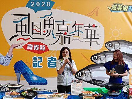 布袋鎮長陳鳳梅在記者會中,誠摯邀請大家9月27日到布袋高跟鞋教堂,參加「嘉義縣2020虱目魚嘉年華會」系列活動。