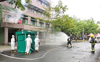 嘉大與環保局合作舉辦毒性物質暨輻災演練