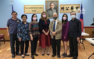 曼哈頓檢察官候選人訪問中華公所