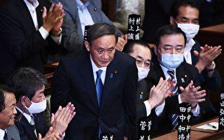菅义伟就任首相 台外交部:对台立场友好