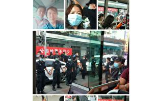 【一線採訪】北京40多位訪民申請遊行遭抓捕