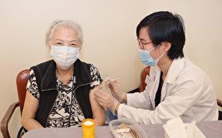 孔子大廈與CVS藥房為近兩百民眾接種流感疫苗