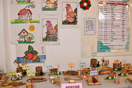 乐龄学习班的展出作品。