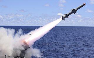 环太平洋军演 导弹击沉美军靶船画面曝光