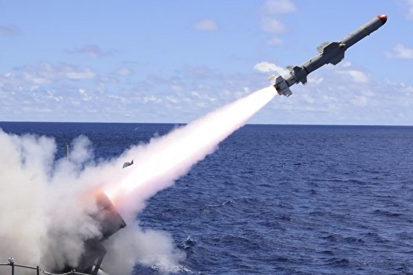 環太平洋軍演 導彈擊沉美軍靶船畫面曝光