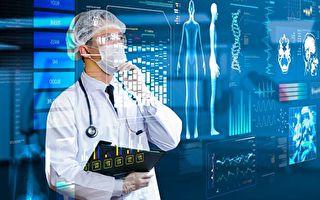研究:智能病房有助於挽救生命