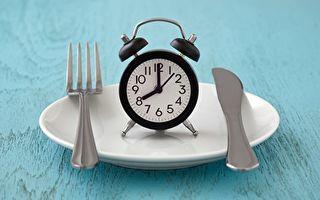 研究:間歇性斷食不影響生物鐘卻改善健康