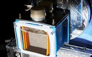 人工光合設備將二氧化碳和水變成燃料