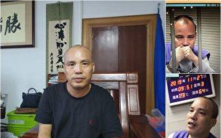 覃永沛审讯照片传出 妻:被吓到不敢认