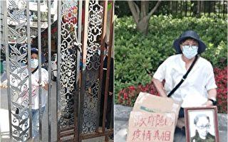 武漢政府隱瞞疫情 第五名受害者家屬起訴