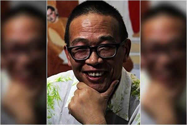 异议作家徐琳三年刑满出狱 与妻儿团聚