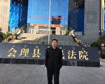 四川会理县法警打昏维权律师事件新进展