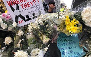 香港8.31一周年 众星晒照贴片要真相