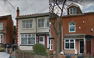 英国毒贩购入大量房产 当房东赚钱
