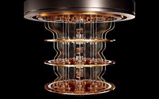 量子計算新突破:量子態維持時間延長一萬倍