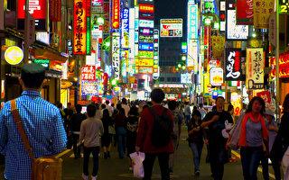 廣東山寨日本「一番街」 被評有空殼沒文化
