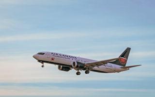 加航取消多伦多至圣约翰航班 10月复航