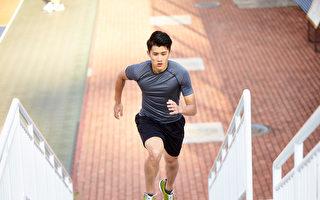 做哪些運動有助預防退化性關節炎?(Shutterstock)