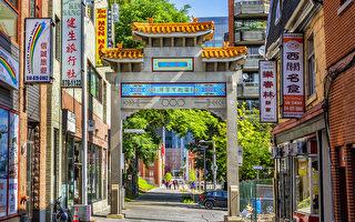 蒙城唐人街商家損失重 籲政府進一步資助