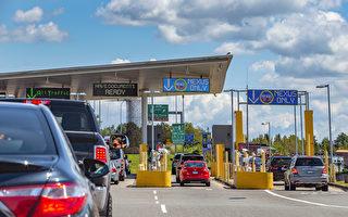 加美邊境關閉或再延30天 至10月21日