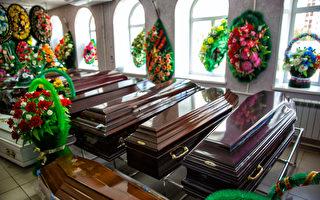"""殡仪馆员工打开尸袋 美国女子""""复活"""""""