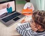 上網課首日 多倫多一些小學生或沒有老師教