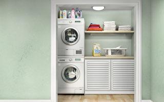 怎样设计一个功能齐全的洗衣房?
