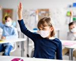 安省公立學校再增18染疫病例