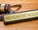 10月1日起 安省最低時薪漲至14.25元