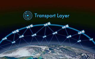 构建太空作战网络 美军迈出重要一步