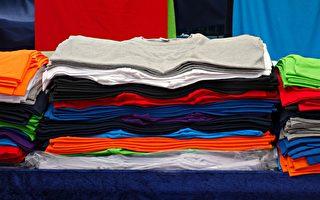 加拿大男穿260件T恤衫 破吉尼斯世界纪录