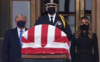 川普和梅拉尼婭在最高法院悼念金斯伯格