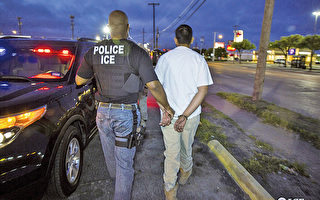 ICE逮捕300犯罪外国人 30%曾被释回社区
