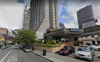 旧金山允许宾馆周一起营业 重启或缓步进行