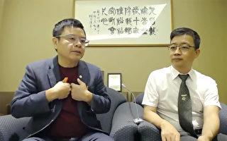 台湾立委庄瑞雄:从立法院运作看台湾宪政改革