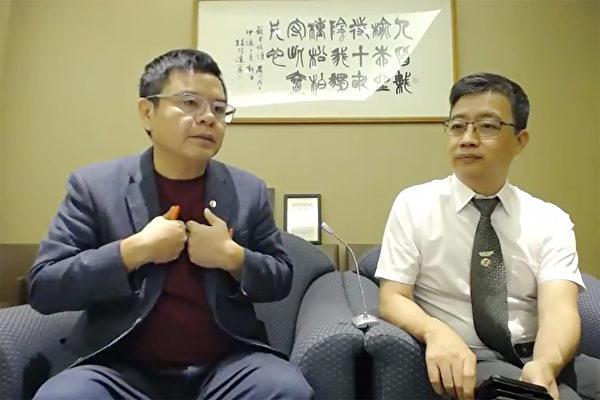 台灣立委莊瑞雄:從立法院運作看台灣憲政改革